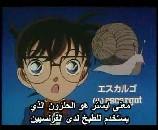 kidnap-aymi-00-ar-halazon-small